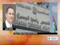 [08 Sept 2013] Concerns growing over Egypt restrictions on Rafah crossing - English