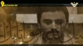 Martyr Mohamad Nema Yousef (HD) | أحياء عند ربهم - الشهيد محمد نعمة يوسف - Arabic