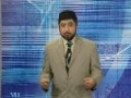 [36] Advance Financial Accounting – Mian Ahmad Farhan – English And Urdu