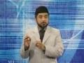 [38] Advance Financial Accounting – Mian Ahmad Farhan – English And Urdu
