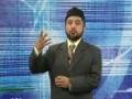 [39] Advance Financial Accounting – Mian Ahmad Farhan – English And Urdu