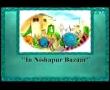 KIDS - Stories of Imam Reza (a.s) - Part 3 - English