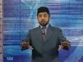 [42] Advance Financial Accounting – Mian Ahmad Farhan – Urdu
