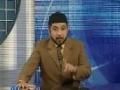 [44] Advance Financial Accounting – Mian Ahmad Farhan – Urdu