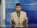 [45] Advance Financial Accounting – Mian Ahmad Farhan – Urdu