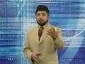 [41] Advance Financial Accounting – Mian Ahmad Farhan – Urdu