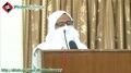 [16 June 2013] تعارف دانشگاہ امام صادق - Zoja shaheed Saeed haider - Urdu