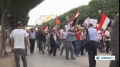 [11 Sept 2013] Tunisians support Syria resistance against enemies - English
