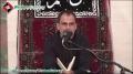 [Majlis e Barsi] Shaheed Mulana Amini - Tarana Br. Ali Deep - Urdu