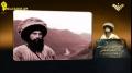 منارات خالدة | الامام شامل علي بن دنمغان - رائد الجهاد الاسلامي Arabic
