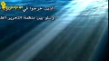 Glory to the martyrs September المجد لأيلول الشهداء | شهداء مجزرة 13 ايلول 1993 Arabic