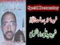 [شہید ناموس رسالت] * Special Documentary * Shaheed Ali Raza Taqvi - Shaheed-e Namoose Risalat - Urdu