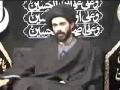 H.I. Abbas Ayleya - Nafs-e-Ammarah & Nafs-e-Lawwama - English