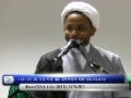 [02] True Success is Only through Worshipping Allah   Sh. Usama AbdulGhani   Ramadan 1434 2013 - English