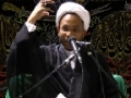 [08] Standing with the Oppressed   Sh. Usama AbdulGhani   Ramadan 1434 2013 - English