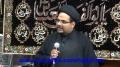 [1] Tarbiat-e-Aulad - H.I  Zaki Baqri - Safar 1434 - Urdu