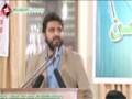 [Tanzeemi o Tarbiayati Convention] Speech Br Nasir Shirazi - 7 April 2013 - Urdu