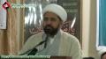 [Tanzeemi o Tarbiayati Convention] Speech H.I Amin Shaheedi - 7 April 2013 - Urdu