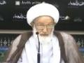 كلمة سماحة آية الله الشيخ عيسى قاسم بمؤتمر عاشوراء الثامن 20-9-13 Arabic