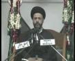 Quran Code of life Ashra By Hi Zaki Baqri MAjlis 10-Urdu