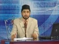 [03 Cost & Management Accounting – Urdu