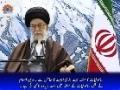 صحیفہ نور   Industrial Development must not damage the Environment - Rehbar Khamenei - Farsi sub Urdu