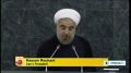 [24 Sept 2013] Rouhani: Sanctions violate basic human rights - English