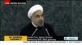 [24 Sept 2013] Speech Dr Hassan Rohani - Iran President at the UN - English