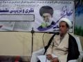 [Lecture] Fikri o Tarbiyati Nashest - معرفت خدا کیا اور کیسے - Dr Aqeel Musa - Urdu