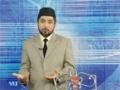 [08] Cost & Management Accounting - Mian Ahmed Farhan - Urdu
