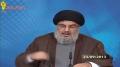 Clip - Sayed Nasrollah   فصل الخطاب - طاولة الحوار ومقاطعة قوى 14 - Arabic