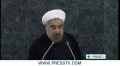 [26 Sept 2013] Rouhani speech, perfectly appropriate: Mark Glenn - English