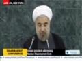 [26 Sept 2013] Iran President Speech at UN General Assembly - Part 1 - English
