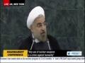 [26 Sept 2013] Iran President Speech at UN General Assembly - Part 2 - English