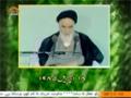 کلام امام خمینی - Wahi,Falsafah aur Erfan sey zada ameeq hay - Kalam Imam Khomeni - Urdu