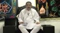 [4] - Tafseer Surah Qasas - Story of Qaroon - Ayatullah Kamal Emani -  Dr. Asad Naqvi - Urdu