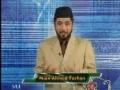 [16] Cost & Management Accounting – Urdu