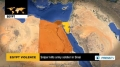 [27 Sept 2013] An Egyptian soldier has been shot dead in the restive Sinai Peninsula - English