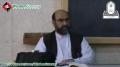 [تربیتی ورکشاپ] Tanzeemi Ikhlaqiyaat - H.I Asghar Shaheedi - 16 Feb 2013 - Urdu