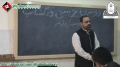 [تربیتی ورکشاپ] Wali Fiqhya, Wali Amr - H.I Haider Abbas Abidi - 16 Feb 2013 - Urdu