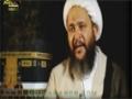 [2] Secrets Of Haj - (HD) | أسرار الحجّ - الجزء الأول - Arabic
