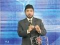 [23] Cost & Management Accounting – Urdu