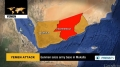[30 Sept 2013] Gunmen have seized an army base in Yemen Hadhramaut province - English