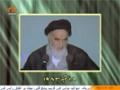 کلام امام خمینی - Waiting for the Revolution of the Oppressed - Kalam Imam Khomeni - Urdu