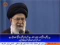 صحیفہ نور   Responsibilities of Muslim Ummah during Ghaibat of Imam - Rehbar Khamenei - Farsi sub Urdu