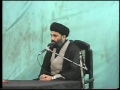 آل محمد وارث زمین - Speech H.I Ahmed Iqbal Rizvi - Ali poor - 2012 - Urdu