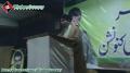 [طلوع فجر تعلیمی کنوینشن] Speech H.I Ahmed Iqbal Rizvi - Faisal Town, Lahore - Urdu