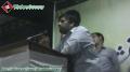 [طلوع فجر تعلیمی کنوینشن] Speech Br. Danish Naqvi - Faisal Town, Lahore - March 2013 - Urdu