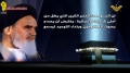 [Clip] Imam Ruhollah Khomeini, al-Moussawi Sarah Jerusalem - Arabic