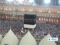 [04 Oct 2013] Muslim pilgrims leaving Medina for Mecca to perform Hajj - English